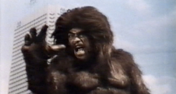Yeti Giant of the 21st Century 1977